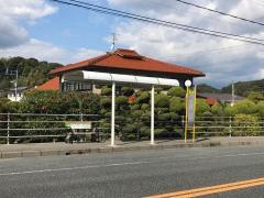 「中宇部」バス停留所