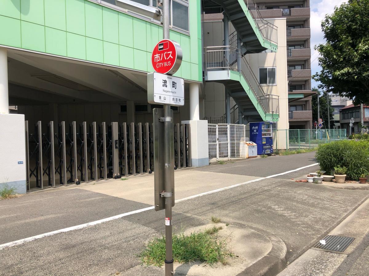 流町バス停 愛知県名古屋市