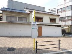「空清町」バス停留所