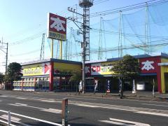 ブックオフ 佐賀鍋島店