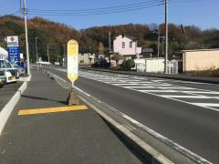 「中井役場前」バス停留所