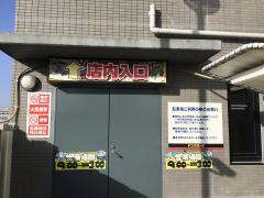 ドン・キホーテ 原木西船橋店