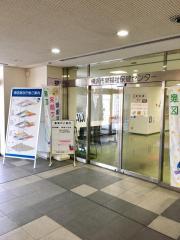 横浜市泉福祉保健センター