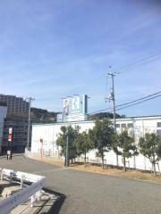 はるやま神戸名谷店