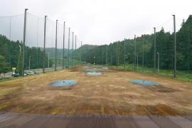 イレブンゴルフクラブ練習場