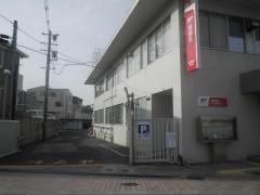 「府中郵便局」バス停留所