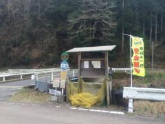 「葛屋」バス停留所