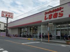 ファッションセンターしまむら 戸ヶ崎店
