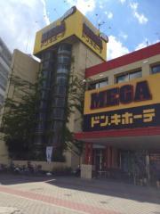 MEGAドン・キホーテ 三郷店