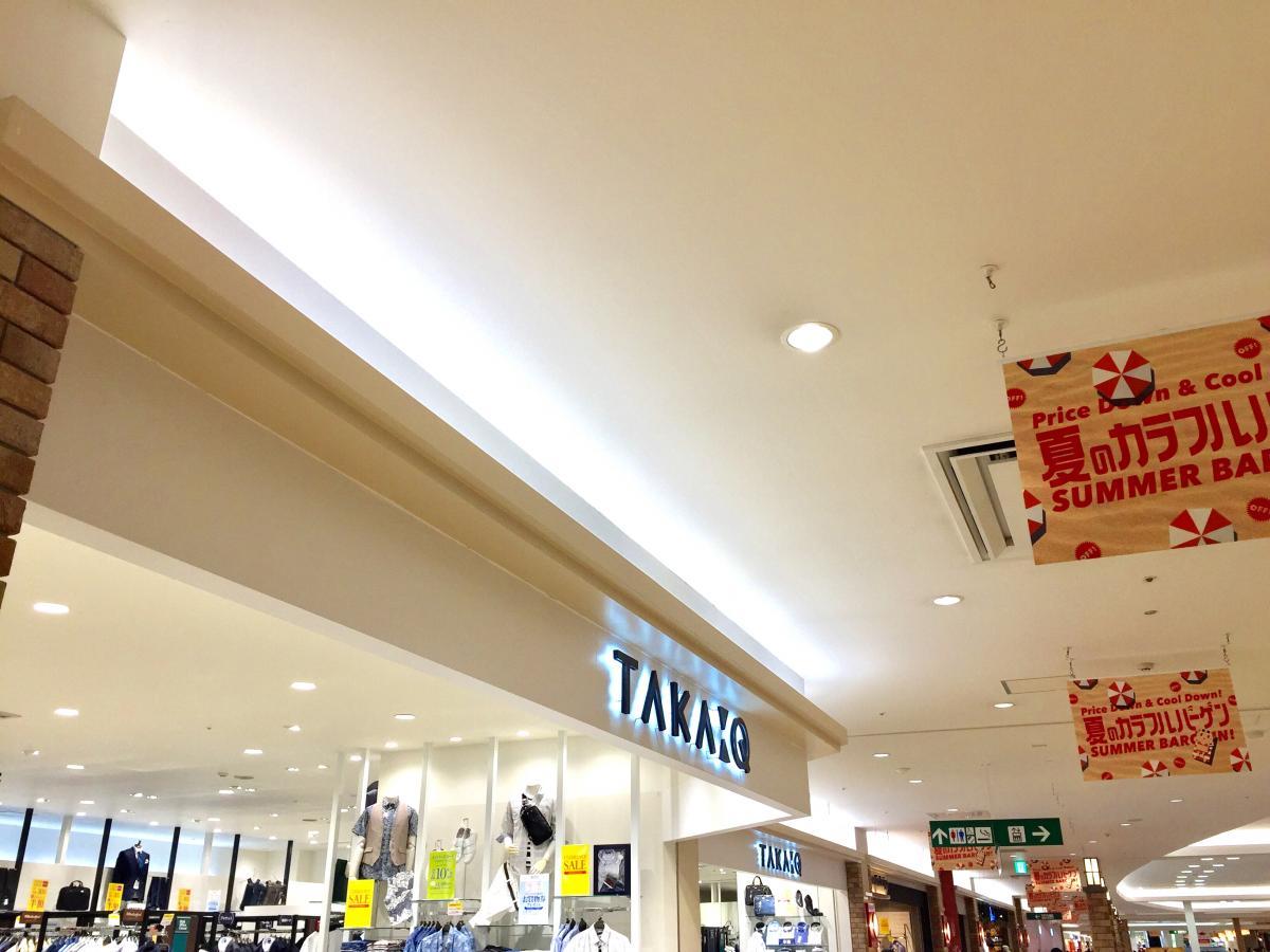 タカキューカラフルタウン岐阜店
