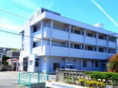 新田外科・整形外科医院