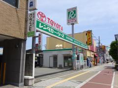 トヨタレンタリース新大阪地下鉄平野駅前店