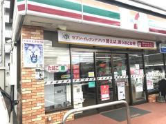 セブンイレブン 広島口田5丁目店