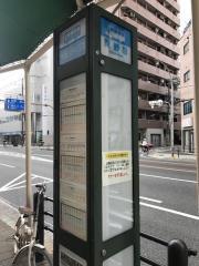 「東野田」バス停留所