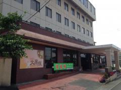 ホテル大黒屋