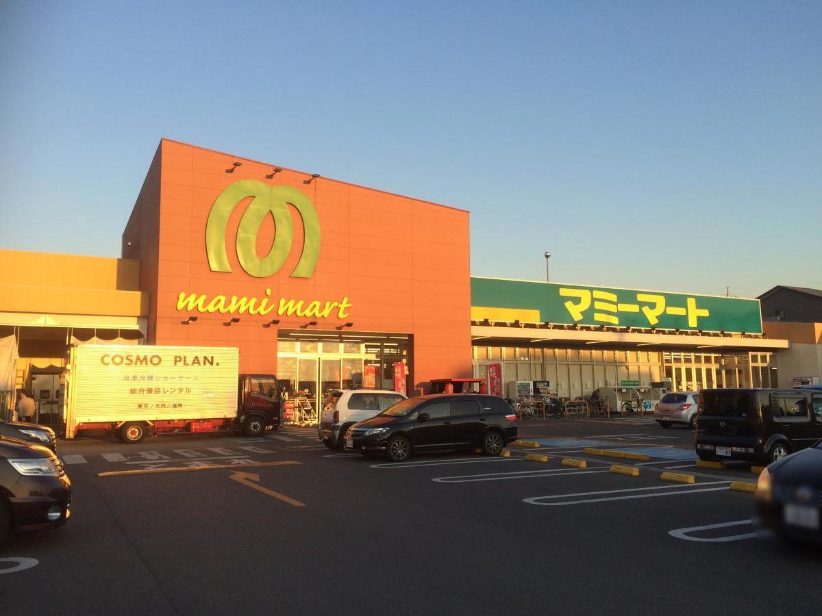 志木 マミーマート