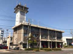 半田消防署