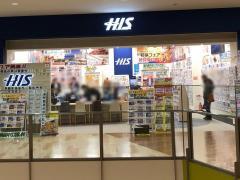 H.I.S. イオンモールりんくう泉南営業所