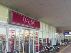 ザ・ダイソー オーストリート和歌山北バイパス店