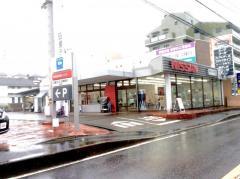 日産プリンス神奈川二俣川店