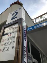 「府中駅」バス停留所