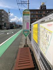 「八幡中学入口」バス停留所