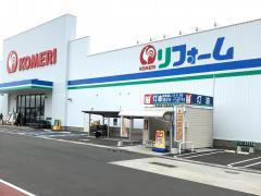 コメリハード&グリーン 陸前高田店