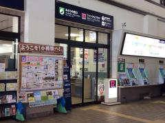 駅レンタカー小樽駅営業所