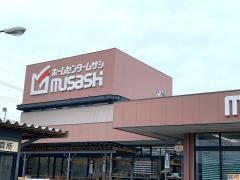 ホームセンタームサシ珠洲店