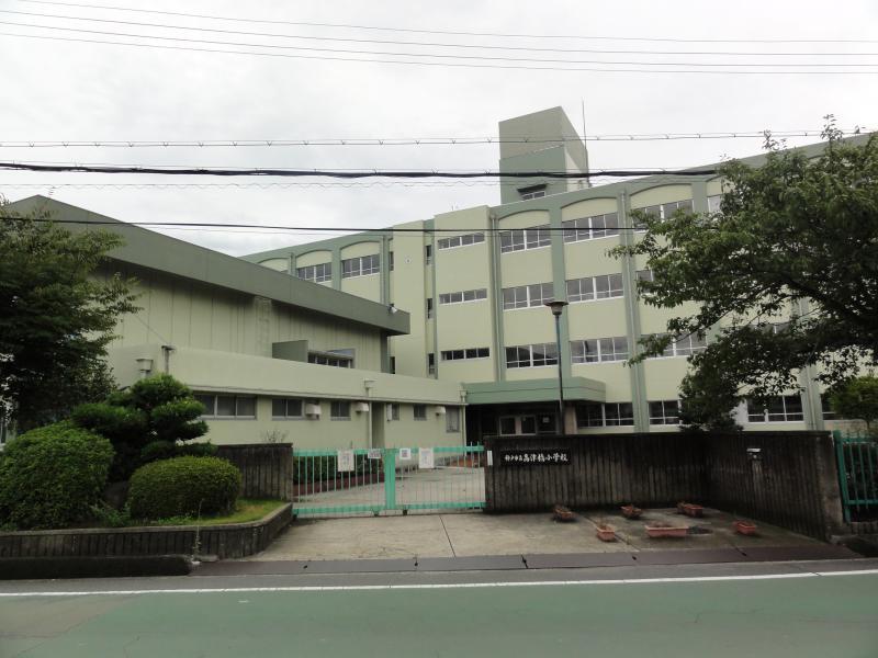 高津橋小学校