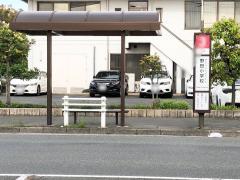 「野田小学校」バス停留所