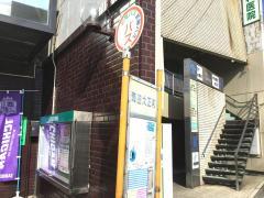 「海田大正町」バス停留所