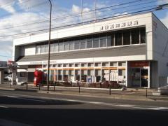 豊後高田郵便局