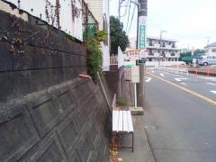 「飯島南谷」バス停留所