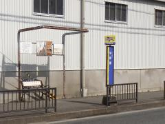 「平野屋」バス停留所