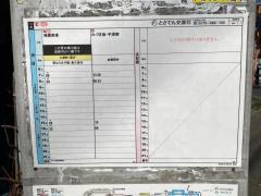 「西秦泉寺」バス停留所