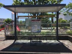 「岐阜メモリアルセンター前」バス停留所