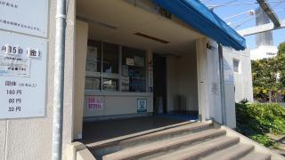 徳島市B&G海洋センタープール
