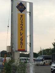 オリックスレンタカー高松空港店