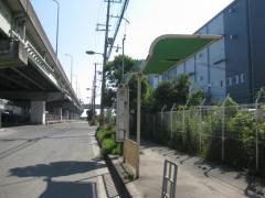 「中島二丁目」バス停留所