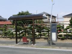 「松下」バス停留所
