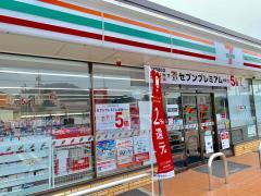 セブンイレブン 宇多津町東分店
