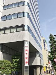 岡三証券株式会社 熊本支店
