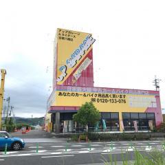 アップガレージ 京都八幡店