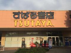 TSUTAYA七光台店