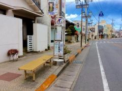 「本町北」バス停留所