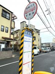 「宮垣内」バス停留所