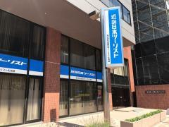 近畿日本ツーリスト 旭川支店
