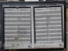 「立花神社前」バス停留所