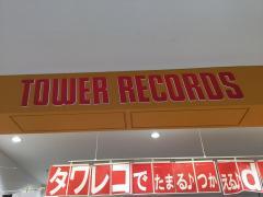 タワーレコード金沢フォーラス店